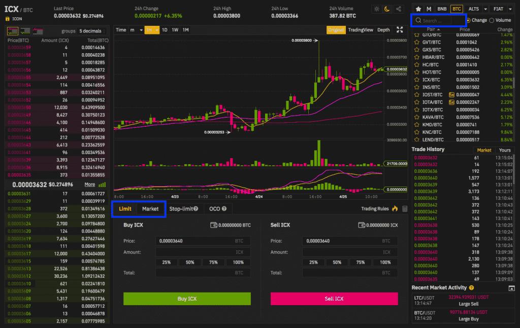 altcoin trading interface screenshot binance