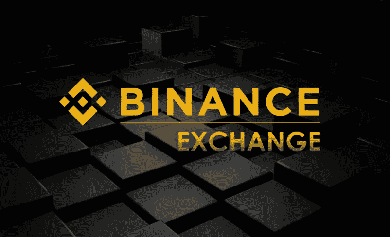 screenshot of binance leverage exchange